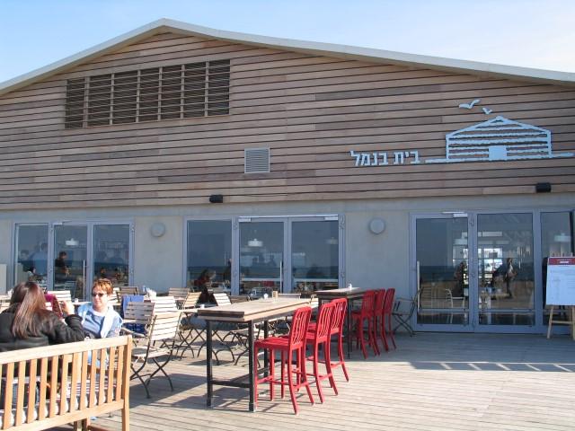קום איל פו בנמל תל אביב (צילום: רונית סבירסקי)